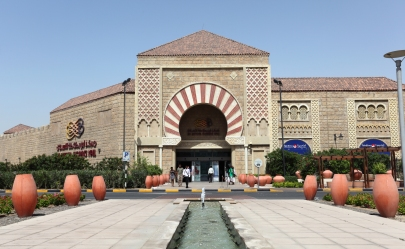 Ibn Battuta Mall