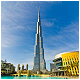 Burj Khalifa Ticket
